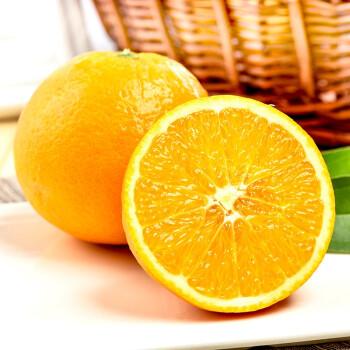 洪火 赣南冰糖橙 中果 9斤