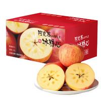 京东PLUS会员:MAOQIANSUI 猫千岁 阿克苏冰糖心苹果(75-80mm)净果 2.5kg *2件
