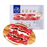 卓宸 原切牛腩条1kg(低至21.6元/斤) *4件 +凑单品
