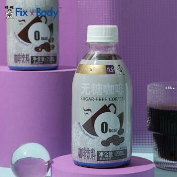 Fix XBody 0卡路里纯黑咖啡饮料 250ml*4瓶