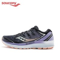 Saucony 索康尼 GUIDE ISO2 S10464 女士鞋透气跑鞋