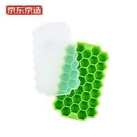 京东京造 硅胶冰格模具 绿色