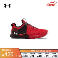 安德玛官方UA HOVR Apex男鞋运动鞋训练鞋Under Armour3022206