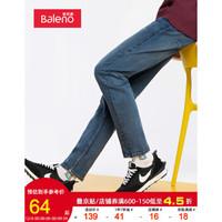 Baleno班尼路    直筒低腰牛仔裤