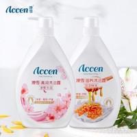 超低价:澳雪(accen)滋养清润滋润沐浴露套装蜜蜂牛奶+樱花芦荟1kg*2瓶