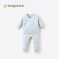 Tong Tai 童泰 婴儿加厚保暖套装