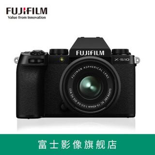 富士(FUJIFILM)X-S10/xs10 微型无反单电相机/4K视频/5轴防抖/10倍慢动作 X-S10 15-45套机 黑色