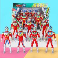 励嘉 儿童玩具百变超人奥特曼套装