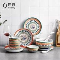 佳佰 美式叶子系列 陶瓷餐具套装 18头