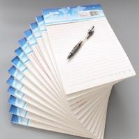 MG 晨光 16k方格信稿纸 400格 10本装