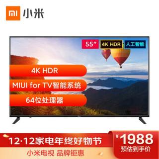 小米电视Redmi A55 55英寸4KHDR超高清人工智能网络液晶教育平板电视红米 L55R6-A