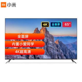 小米电视E65X 65英寸 全面屏 4K超高清HDR  蓝牙遥控内置小爱 2+8GB AI人工智能液晶网络平板电视 L65M5-EA