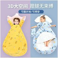 威尔贝鲁 婴儿宝宝四季通用睡袋空调房