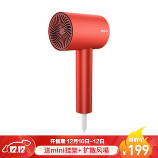 追觅(dreame) 小锦鲤负离子电吹风机BEAUTY 护发吹风筒 智能温控 珠光珊瑚色
