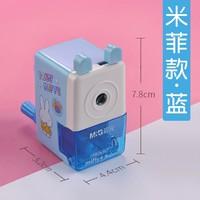M&G 晨光 APS95674 米菲系列 卡通转笔刀 4.4cm*5.2cm*7.8cm