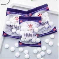 PGY 樟脑丸防霉防蛀防虫丸 10包(约200颗)