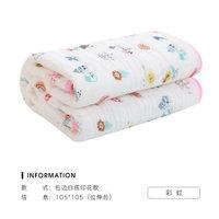 grace 洁丽雅 婴儿浴巾 6层105*105cm