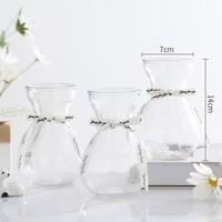 姝好 北欧风玻璃花瓶 7*14cm 3个装