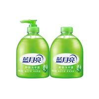 蓝月亮 芦荟抑菌 洗手液 组合装1kg(500g+500g) *4件