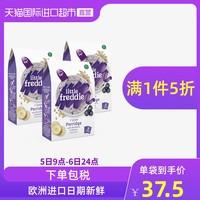 88VIP:小皮欧洲原装进口有机高铁蓝莓米粉160g*3 宝宝辅食婴儿米糊7月+