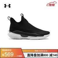 安德玛官方UA 库里Curry7 Pi Day PE男子篮球鞋Under Armour3023334 黑色004 42.5