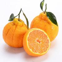 百亿补贴:优仙果 丑橘 带箱5斤装 单果70mm