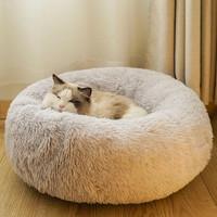 爱它美 长毛绒宠物深度睡眠窝 小号