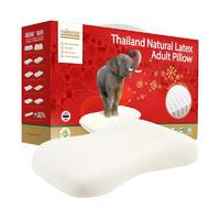 10日0点、考拉海购黑卡会员:TAIPATEX 泰国天然乳胶护肩枕