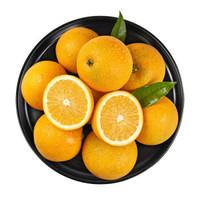京觅 湖南怀化麻阳纯甜冰糖橙5斤大果 果径 65-70mm