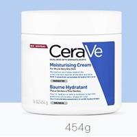 CeraVe 适乐肤 修护保湿润肤霜 454g *3件