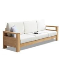 10日0点:源氏木语 Y86H04 小户型实木沙发组合 大三人位