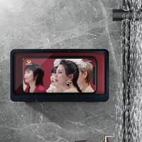 卡沐森 浴室壁挂手机收纳盒