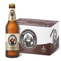 京东PLUS会员:Franziskaner 范佳乐(原教士)德国小麦白啤酒 355ml*24瓶 *4件 + 500ml*12听 *2件