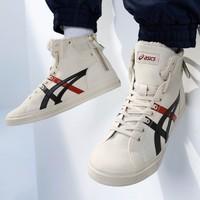 ASICS 亚瑟士 Double Clutch 中性休闲运动鞋