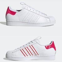 10日0点、超值双12:adidas 阿迪达斯 SUPERSTAR 经典运动鞋