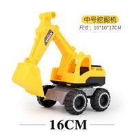 IMU 工程车玩具 中号挖掘机(多款可选)