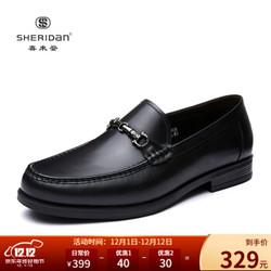 Sheridan 喜来登 商务休闲皮鞋 男士乐福鞋