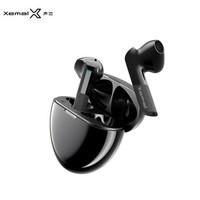 Xemal 声迈 漫步者 X6 真无线蓝牙耳机