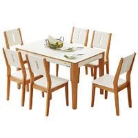 10日0点:QuanU 全友 120722A 家用钢化玻璃餐桌 一桌四椅