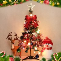 麦宝创玩 加密七彩圣诞树豪华套餐 60cm圣诞树+灯