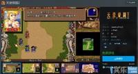 方块游戏平台 喜加一:天使帝国2