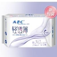 ABC 棉柔超薄卫生巾 323mm*3片 *2件