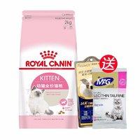 Royal Canin皇家猫粮 12月龄以下幼猫粮K36/2KG 猫主粮