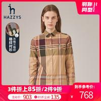 Hazzys哈吉斯衬衫女士新款2020秋冬季设计感小众格子长袖衬衣外套 *3件