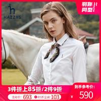 Hazzys哈吉斯2020秋季新款长袖衬衫女纯棉白色衬衣女士上衣休闲衫 *3件