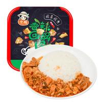 小荀 自热米饭 香辣回锅肉味 自热火锅户外速食 285g *10件
