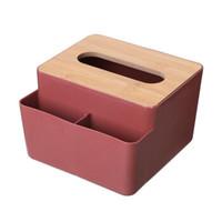 桑晒 桌面纸巾盒 深红色