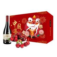 智利进口车厘子+红酒组合装(车厘子2.5kg JJ级大果+干露典藏西拉干红葡萄酒 750ml瓶装)年货礼盒