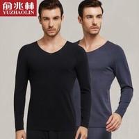 俞兆林2套保暖内衣男士无痕修身V领套装加厚秋衣秋裤套装 黑色+深灰 XL