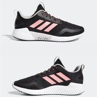 超值双12、凑单品:adidas 阿迪达斯 ClimaCool Bounce Summer.Rdy W 女子运动鞋
